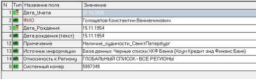 90012018xyr6