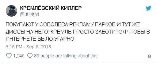 03092018gnoi3