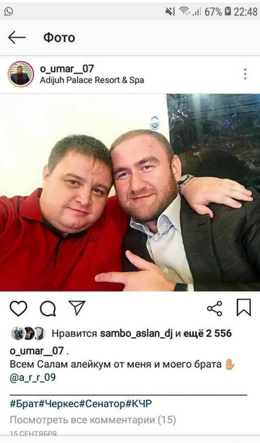 92112018arashukov3