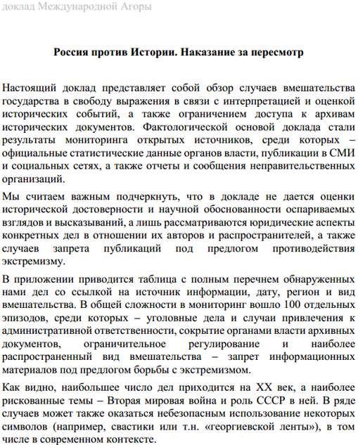 rus-3405843085604936954694570549078095678095680780567