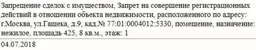 22072018fond putinoi3