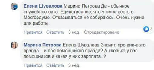 49102018shuvalova04