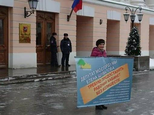 49102018shuvalova09