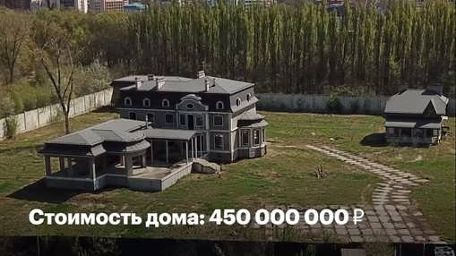 57102019remezkov29