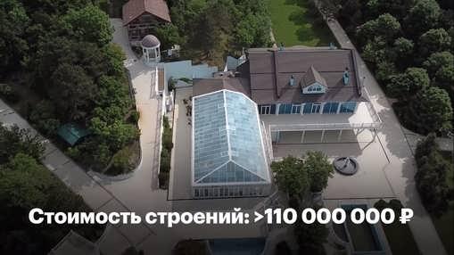 57102019remezkov48