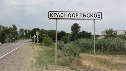 57102019remezkov50