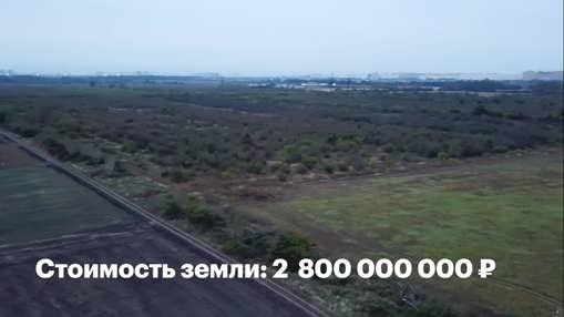 57102019remezkov60