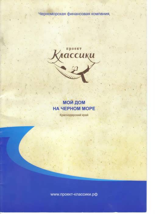 57102019remezkov66