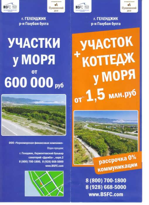 57102019remezkov79