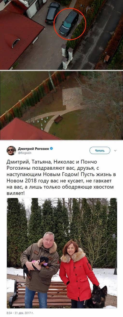 22 11 2019 rogozin 05