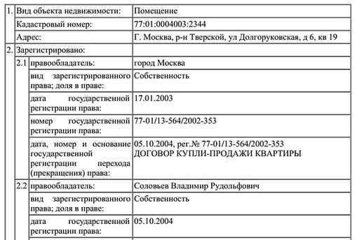 29 09 17 solovushka 03