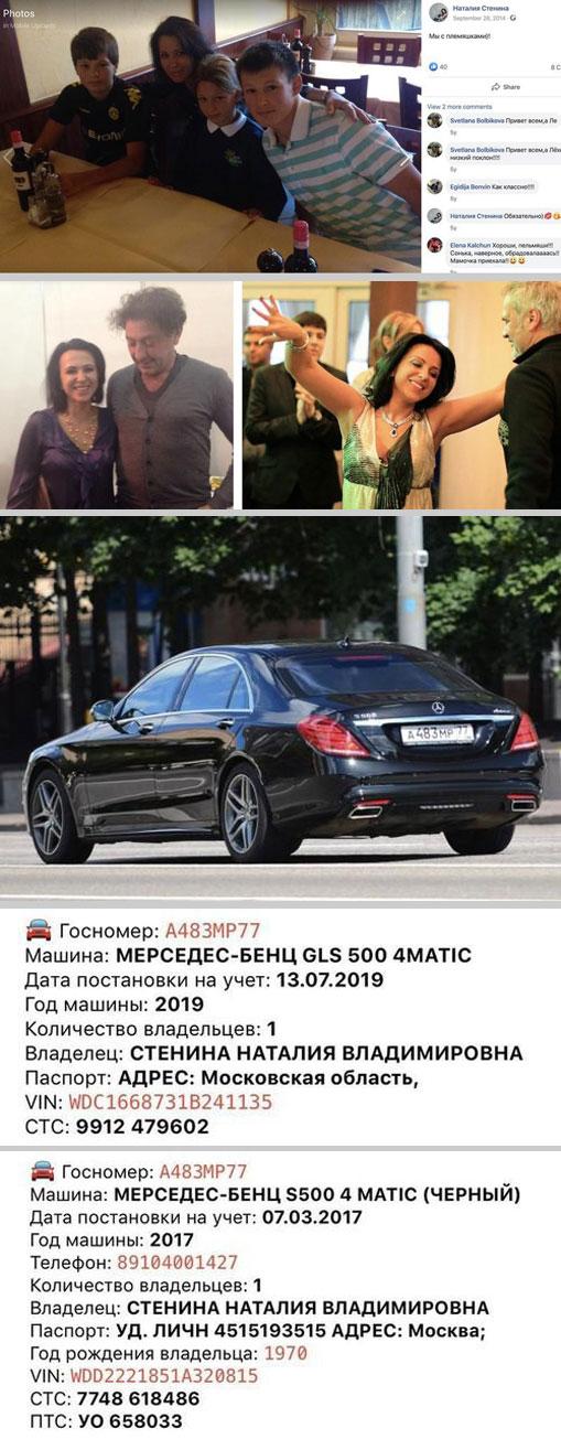 29 01 2020 mirtgh 22