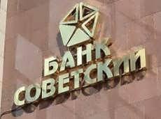 Кроме того Андрей Кузнецов получил условный срок