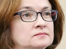 Генпрокуратура смягчила обвинение экс-шефу «Роспромбанка»
