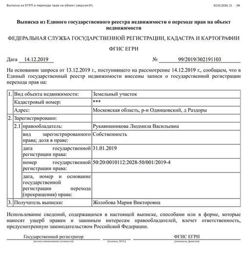 Compromat.Ru: 65380