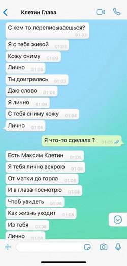 Compromat.Ru: 65439