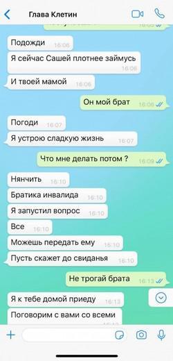 Compromat.Ru: 65440