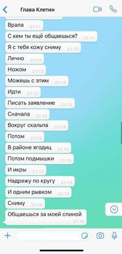 Compromat.Ru: 65441