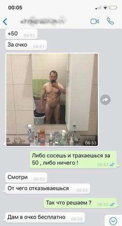 Compromat.Ru: 65443