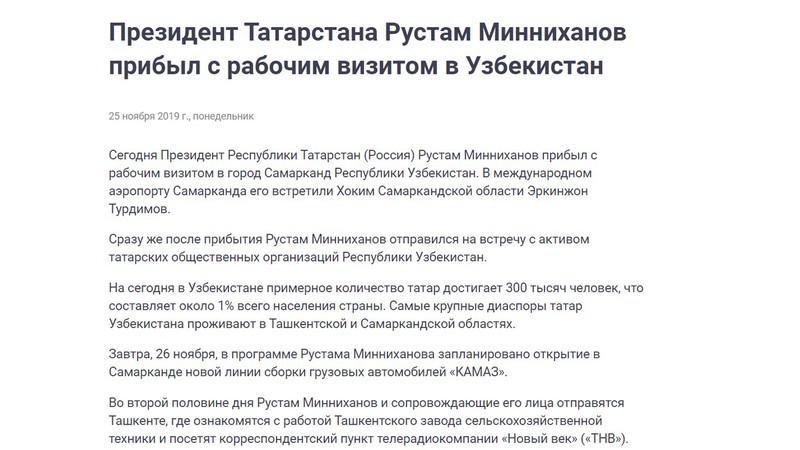 Compromat.Ru: 65473