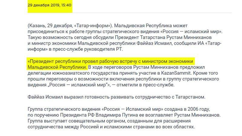 Compromat.Ru: 65481
