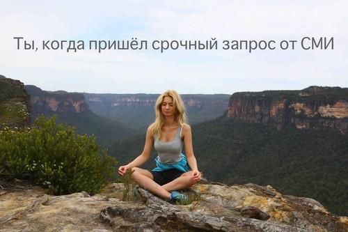 Юлия Казинец