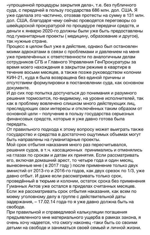 Compromat.Ru: 65571