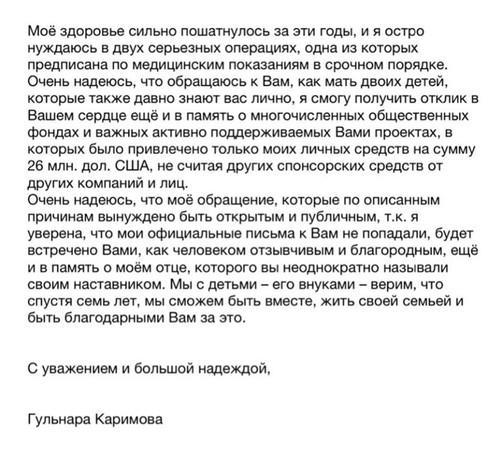 Compromat.Ru: 65572