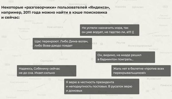 Compromat.Ru: 65612