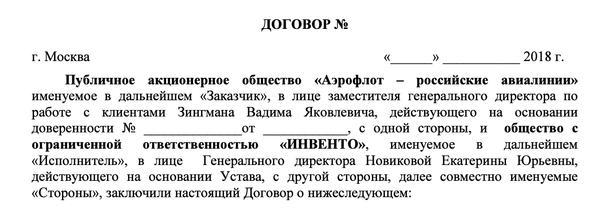 Compromat.Ru: 65761