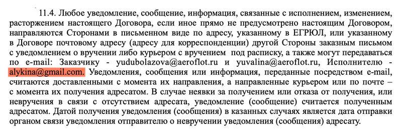 Compromat.Ru: 65762