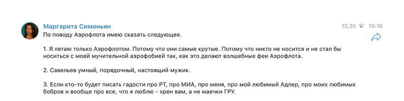 Compromat.Ru: 65770