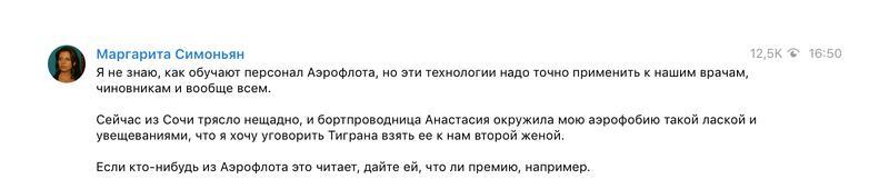 Compromat.Ru: 65771