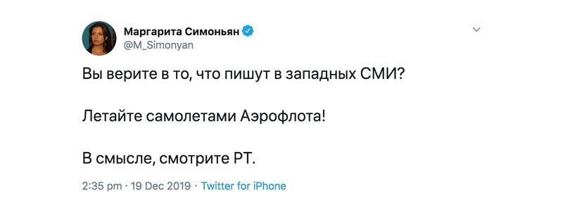 Compromat.Ru: 65772