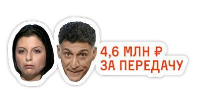 Compromat.Ru: 65780