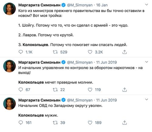 Compromat.Ru: 65799