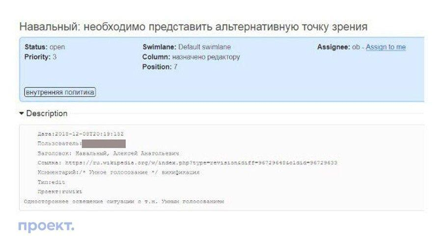 Compromat.Ru: 65843