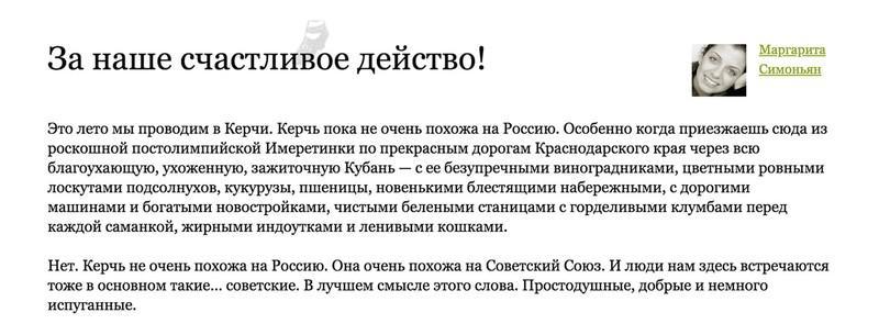 Compromat.Ru: 65925