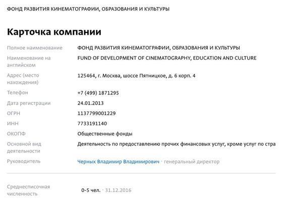 Compromat.Ru: 65939