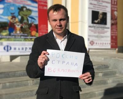 Дмитрий Донецкий защитил кандидатскую махинацию.