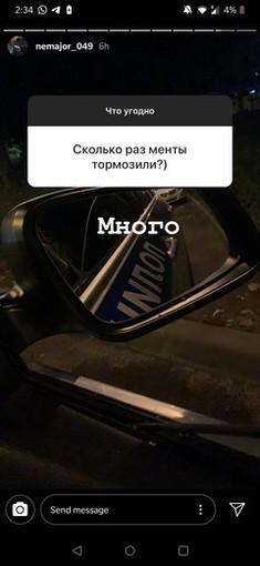 Compromat.Ru: 66002