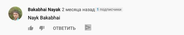 Compromat.Ru: 66025