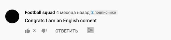 Compromat.Ru: 66027