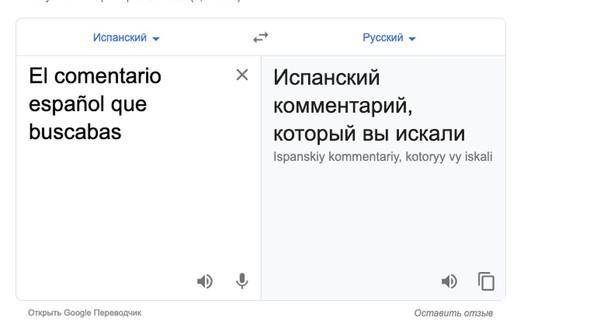 Compromat.Ru: 66030