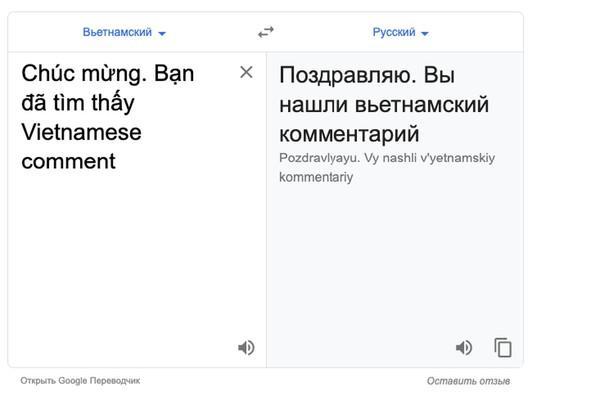 Compromat.Ru: 66032