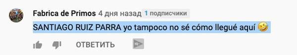 Compromat.Ru: 66034