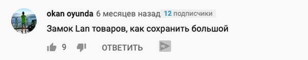 Compromat.Ru: 66037