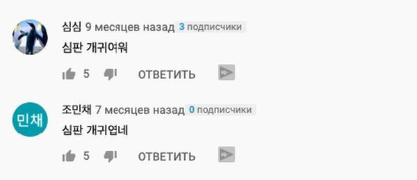 Compromat.Ru: 66038