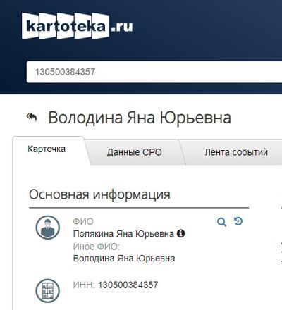 Compromat.Ru: 66585