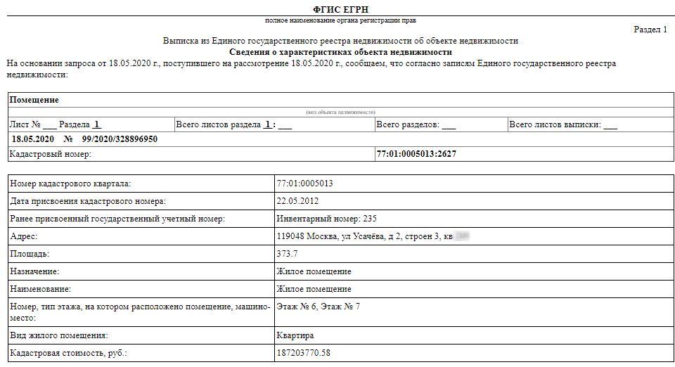 Compromat.Ru: 66608